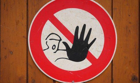 左手が警告する