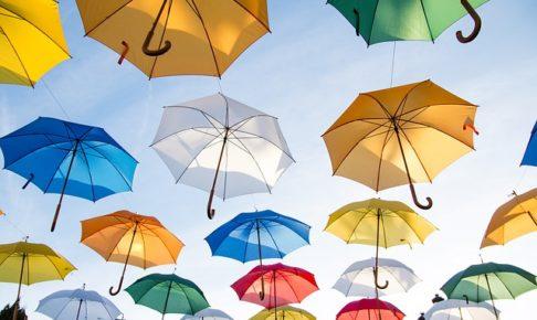 男の日傘が社会の閉塞感を打ち破る